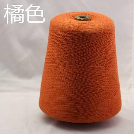 1真丝羊绒桔色(32支,3200克)_副本.jpg