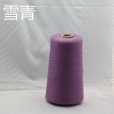 1真丝羊绒雪青(48支,1400克)_副本.jpg