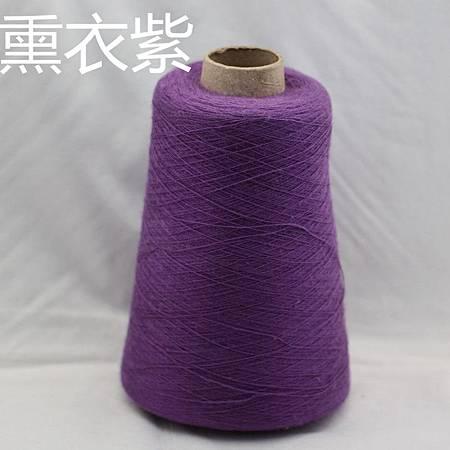 1薰衣紫(48支,5300克)_副本.jpg