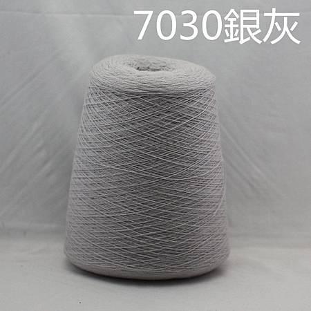 银灰(70羊毛30羊绒,470克一筒)_副本.jpg