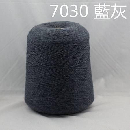 蓝灰(7030,470克,五筒)_副本.jpg