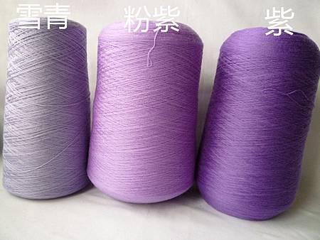 雪青+粉紫+紫.JPG