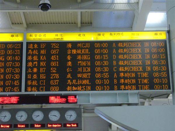 飛往仁川機場的班機