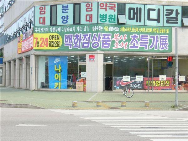 韓國的中興保全耶!
