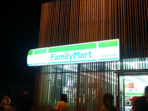 韓國的全家便利商店