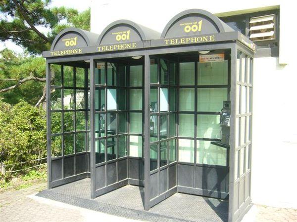 韓國的電話亭