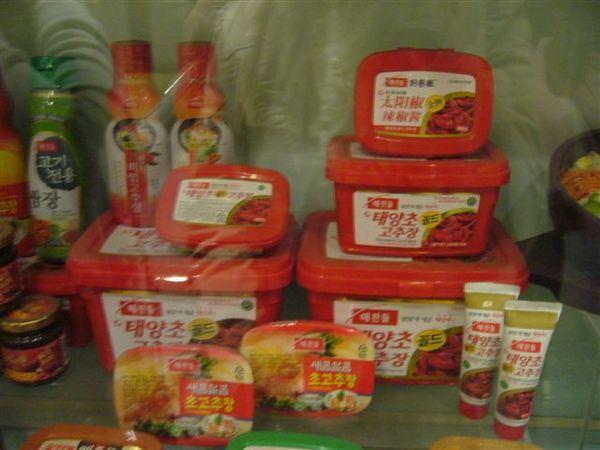 韓國的辣醬