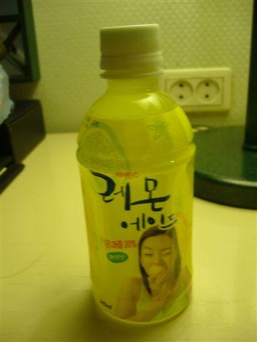 很甜的檸檬水