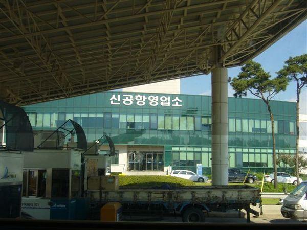 韓國的收費站