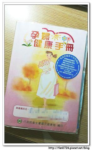 C360_2012-09-05 (12).jpg