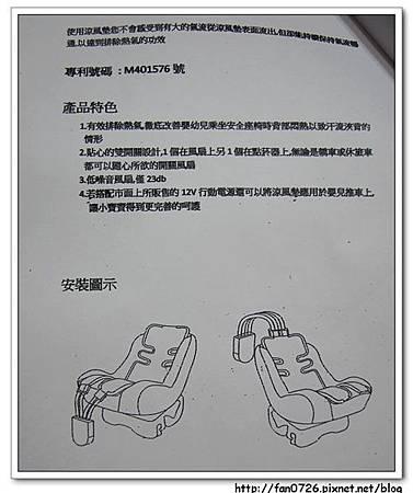 DSC06601.jpg