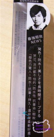 P1150429.JPG