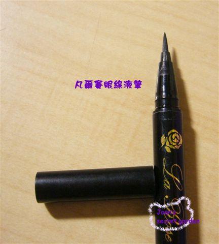 P1150433.JPG