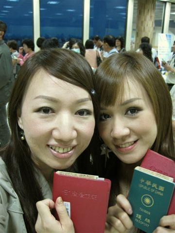 980521濟州島 073.jpg