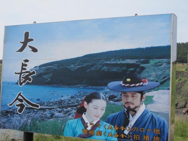 980521濟州島 485.jpg