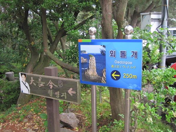 980521濟州島 601.jpg