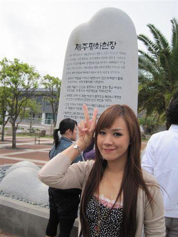 980521濟州島 671.jpg