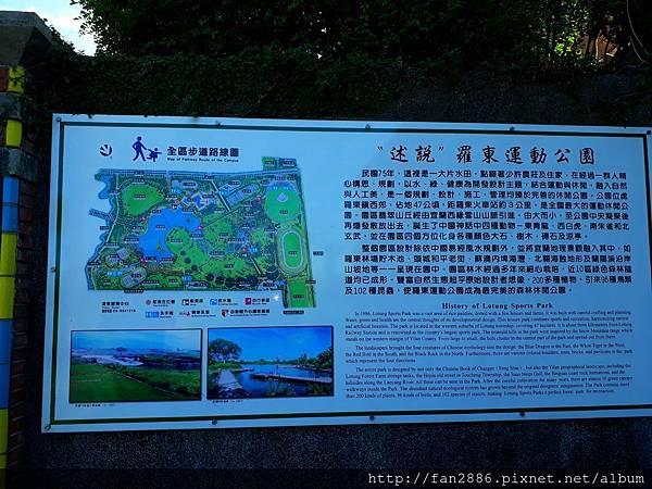 20170824_180752.jpg羅東運動公園