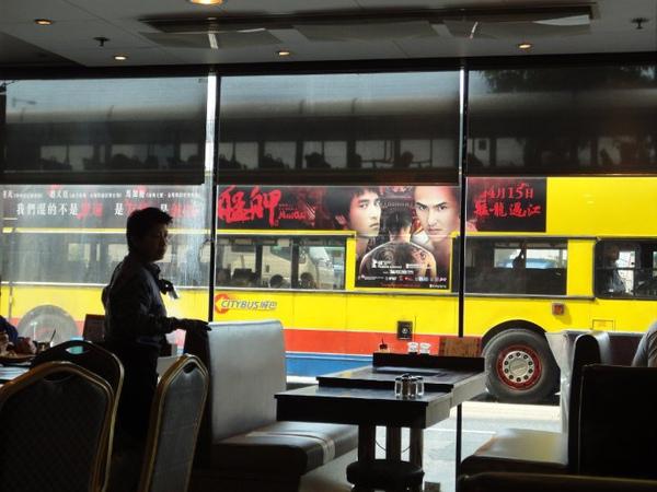 艋舺也來香港電影節