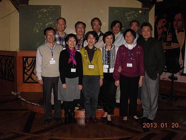 2013.1.20-4.JPG