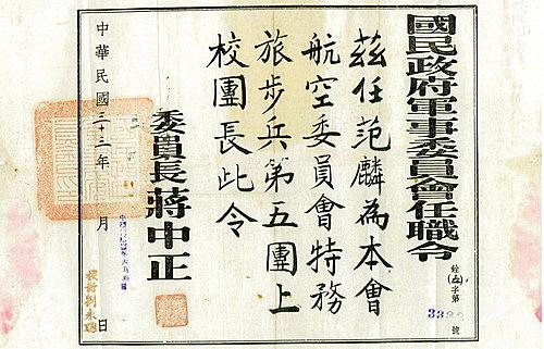 3.任(33.6).jpg
