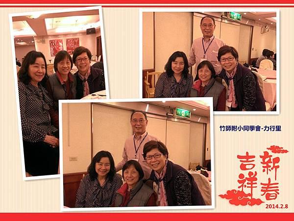 2014.2.8-1.jpg