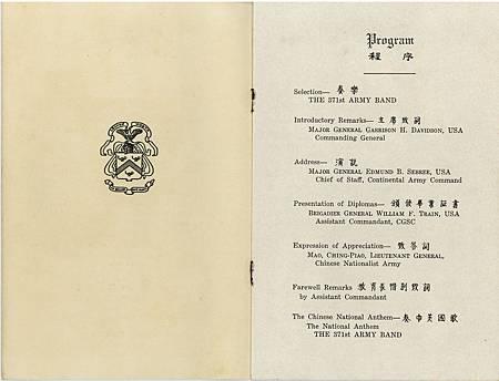 1955-2.jpg