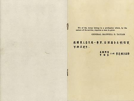 1955-4.jpg