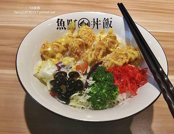 土魠魚.jpg