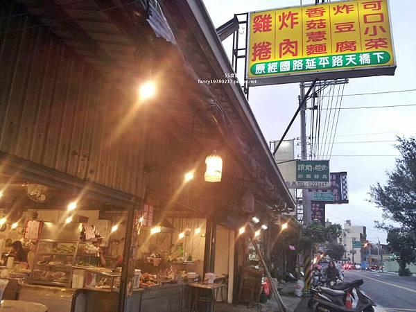 延平大飯店7.jpg