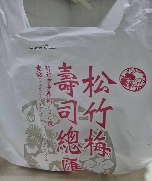 新竹松竹梅壽司總匯 4.jpg