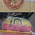 海屋加 披薩.jpg