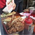台中 三喜蛋餅 燒肉.png