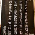 招待玉米片.jpg