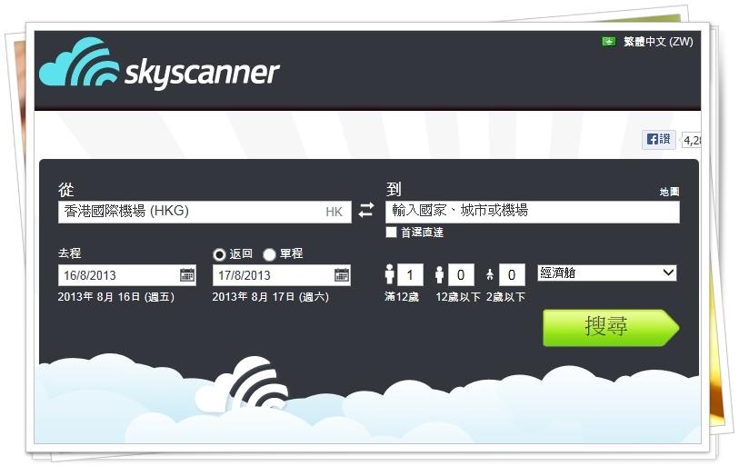 skycanner1
