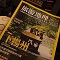 和諧號 – 廣珠城軌, 武廣高鐵