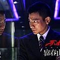 天機 - 富春山居圖