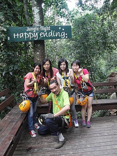 清邁 飛越叢林 Jungle Flight.jpg