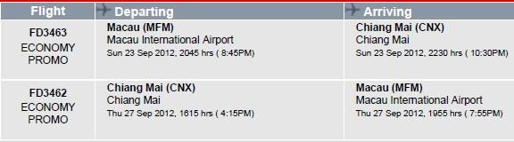 AirAsia清邁直航