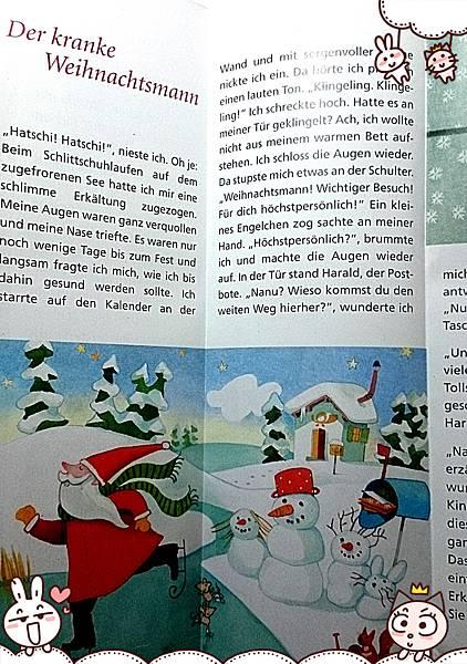 德國聖誕老人 31137_6.jpg