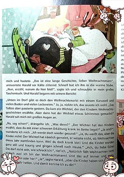 德國聖誕老人 31137_7.jpg