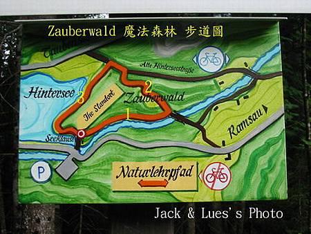 Zauberwald魔法森林 4.jpg