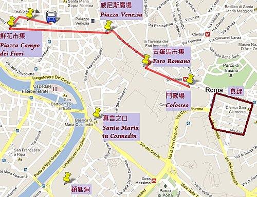 ROMA 羅馬 路線圖.jpg