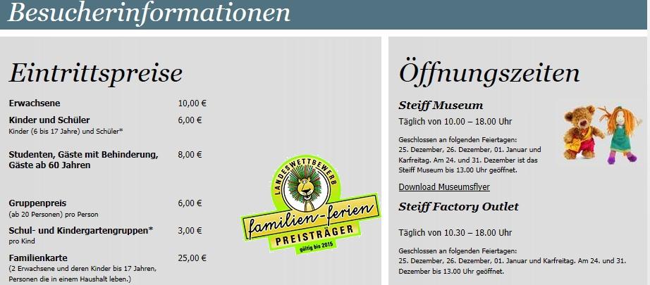 德國童話之旅 ※ DAY 10 -- Steiff museum (3)