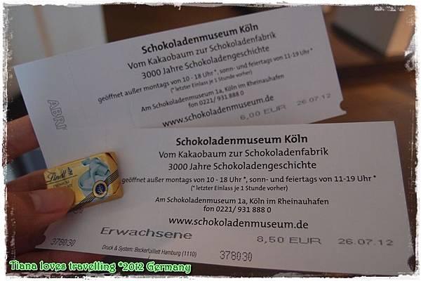 Schokoladenmuseum Köln 科隆巧克力博物館 (6)