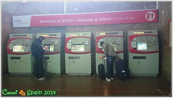 冬遊西班牙 ※ DAY 1 – Barcelona 巴塞隆那 009