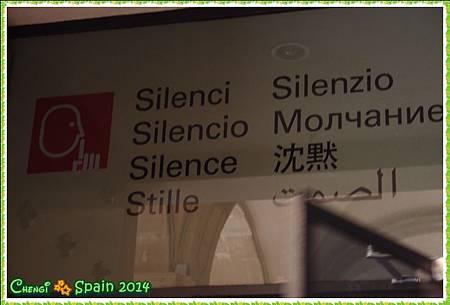 冬遊西班牙 ※ La Moreneta黑面聖母001.JPG