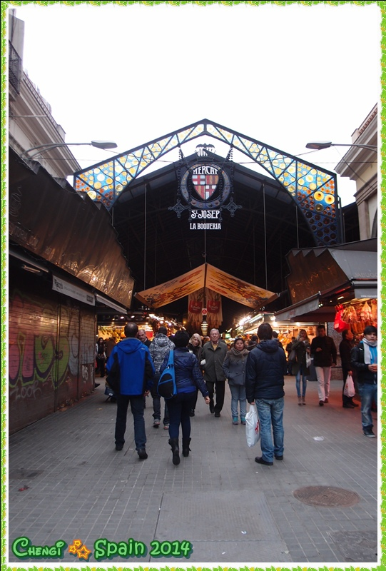 冬遊西班牙 ※ Mercat Sant Josep 聖荷西市場001.JPG