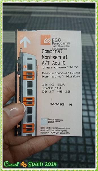 冬遊西班牙 ※ Montserrat 蒙塞拉特 聖山009.JPG