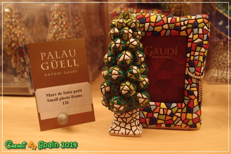 Palau Güell奎爾宮桂爾宮 (45)